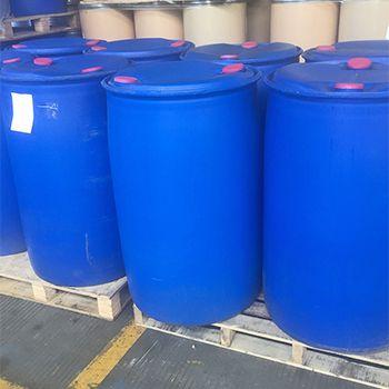 Cocamidopropyl hydroxysultaine CAS 68139-30-0